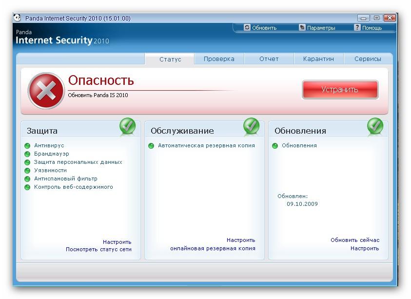 Panda Antivirus for Netbooks screenshot.